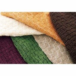 スペイン製 チェアカバー [Tina ティナ] 背付カバー 【生地アップ】サラっとした肌触りのしっかりした織り生地。左上から時計回りにアイボリー、イエロー、ダークブラウン、ベージュ、グリーン、パープル