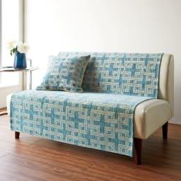 イタリア製マルチクロス[リタ] ソファカバー ライトブルー(WEB限定) ※写真は約105×175cm(2人掛対応)タイプです。クッションは別売りです。