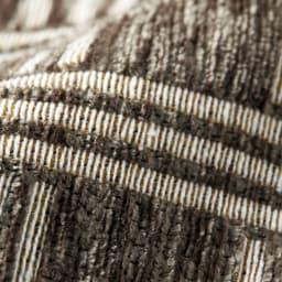 イタリア製マルチクロス Rita クッションカバー 【生地アップ】グレイッシュブラウン シェニールと綿混の糸で織り上げた、心地よい肌触りの生地。
