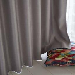 遮光カーテン Cruz/クルス 2枚組 グレージュ ※遮光時の色味