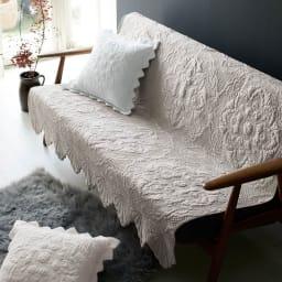 Rimma/リンマ 綿キルトカバー チェアカバー(1枚) 約50×150cm 色見本 ホワイト、ベージュ