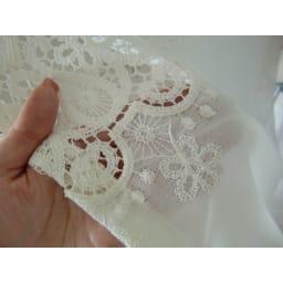 Ira/アイラ トルコ製生地使用レースカーテン(1枚) まるで綿のようなナチュラルで優しい風合い