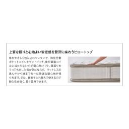 SIMMONS/シモンズ 6.5インチポケットコイルマットレス ゴールデンバリュー