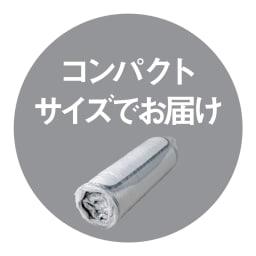 AlusStyle/アルススタイル ベッドシリーズ 圧縮ポケットコイルマットレス付き マンションや狭い階段もスムーズに運びこみが可能です。 (写真はイメージです。)