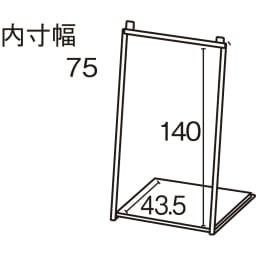 Lettre(レットル) ハンガーラック 幅80cm 内寸図(cm)ハンガーバー下の高さが140cmあるのでワンピースやロングコートもゆったり掛けられます。