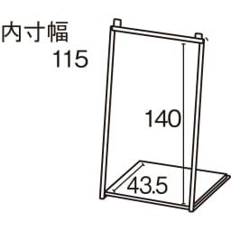 Lettre(レットル) ハンガーラック 幅120cm 内寸図(cm)ハンガーバー下の高さが140cmあるのでワンピースやロングコートもゆったり掛けられます。