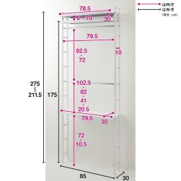 Struty(ストラティ) ラックシリーズ ハンガー2本&棚3段・幅85cm こちらの商品は【ハンガー2本&棚3・幅85cmタイプ】です。下段バーと棚板は可動式で高さを変更できます。下段バーを取り外すとロングコートも掛けられます。