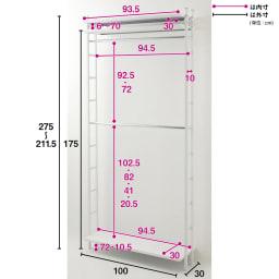 Struty(ストラティ) ラックシリーズ ハンガー2本&棚3段・幅100cm こちらの商品は【ハンガー2本&棚3・幅100cmタイプ】です。下段バーと棚板は可動式で高さを変更できます。下段バーを取り外すとロングコートも掛けられます。