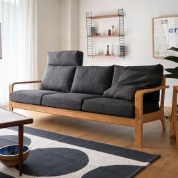 a tempo/アテンポ オーク天然木 木製フレームソファ 3人掛け・幅198cm コーディネート例 ※お届けはソファ3人掛けです。ヘッドレストは別売りです。
