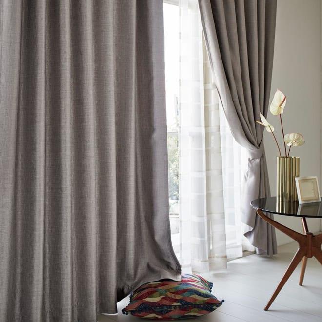遮光カーテン Cruz/クルス 2枚組 グレージュ ※遮光カーテンの特性により、現物より多少暗く映っております。