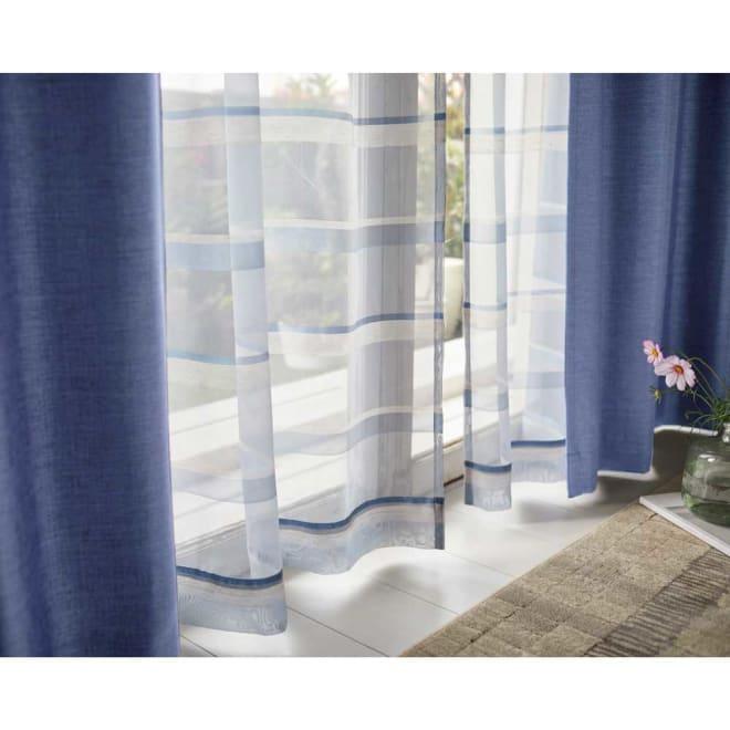 ボーダーレースカーテン(イージーオーダー)(1枚) ブルー