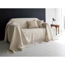 French Linen/フレンチリネン カバーリング マルチカバー ベージュ ※お届けはマルチカバーです