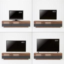 AlusStyle/アルススタイル リビングシリーズ テレビ台 幅150.5cm テレビ台とテレビのバランス参考。※テレビメーカーによって同じインチ数でもサイズがことなります。ご使用のテレビサイズをご確認ください。