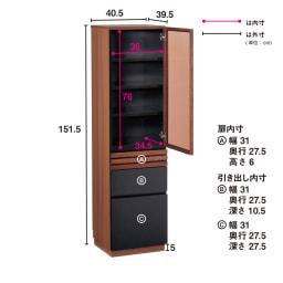 Alus Style/アルススタイル コンパクトホームオフィス ブックシェルフ幅40.5cm 内装材にも高級感漂うブラックカラーを採用しました。