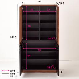 Alus Style/アルススタイル コンパクトホームオフィス ブックシェルフ幅80cm