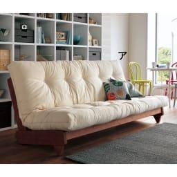 ヨーロッパ製ソファベッド Karup カーラップ シンプルなお部屋でもシックなたたずまい。
