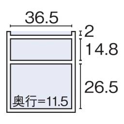 大容量曲木スリムルーター収納 ロータイプ