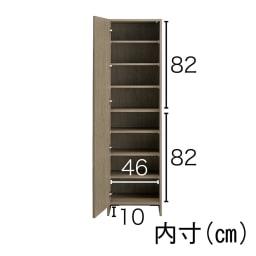 Fiennes/ファインズ ミラー扉サニタリー収納 幅50cm 奥行43.8cm オープン時