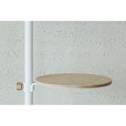 DRAW A LINE 突っ張り棒 縦専用丸テーブル ※突っ張り棒は別売です