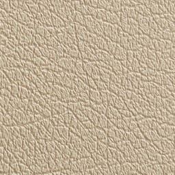 Edel/エーデル コーナーラック 高さ90cm・120cm・149cm ベージュ わずかに黄みがかった上品なカラー。色が淡い分、革のシボ感をリアルに表現した凹凸がよりはっきりと感じられます。