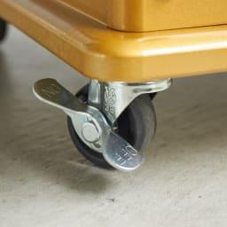 ROBIT/ロビット 収納ロボ 当店限定カラー[ete・えて] キャスター付きで移動やお掃除もラクラク。ストッパー付きで安心。