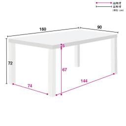 Multi マルチダイニングテーブル ウッドレッグタイプ 幅160cm