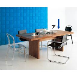 Multi マルチダイニングテーブル パネルレッグタイプ 幅200cm コーディネート例:ウォルナット どんなチェアともしっくりマッチする、本場ヨーロッパのシンプルでミニマルなデザインのテーブルです。