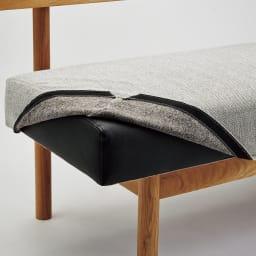 NORD/ノルド 背付きベンチ幅120 オーク カバーは取り外して洗えます