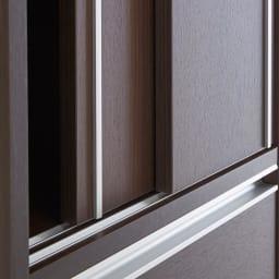 Rerve/レルヴェ 壁面収納引き戸キッチンパントリー 奥行45cm幅50cm高さ180cm 引き戸のレールもアルミ製。樹脂製に比べ耐久性に優れクールな質感が魅力。