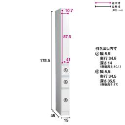 Anya/アーニャ キッチンすき間収納 ハイタイプ(引き出し3段) 幅15cm奥行45cm高さ178cm