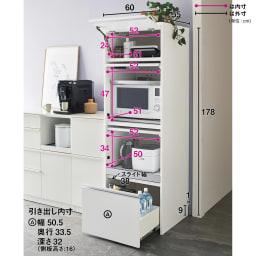 Ymir/ユミル 隠せる家電収納 幅60奥行55cm高さ178cm