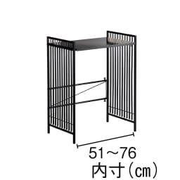 Hanji/ハンジ 格子レンジ上ラック 幅55~80cm 内寸(単位:cm)