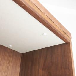 VineII/ヴィネ2 アイランドカウンターウォルナットタイプ ウォルナット天板 幅150cm 家電収納部を大きく取り、炊飯器だけでなく大き目のポット類もおさまります。