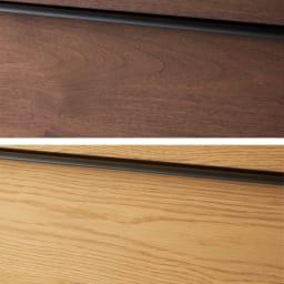 Lana/ラナ ステントップボード・キッチンボード 幅140cm 上からウォルナット、オーク 天然の木目が魅力 味わいのある木目がラフな印象。