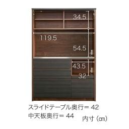 Milovy/ミロヴィ キッチンボード オープンボード 幅126cm 内寸