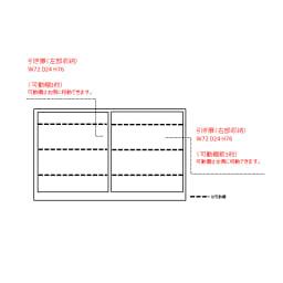 Pippi/ピッピ カウンター下収納庫 引き戸 幅150奥行32cm 内寸図(cm)