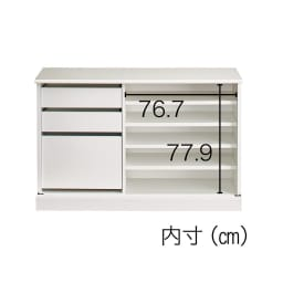 Orga/オルガ 引き戸キッチン収納 カウンター 幅140cm 内寸