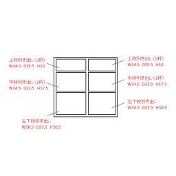 Granite/グラニト アイランド間仕切りキッチンカウンター幅90cm 引き出しタイプ 内寸図(cm)