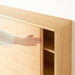 Ordre/オルドル 幅・高さ1cm単位オーダー 薄型カウンター下収納庫引き戸 [オーク/幅80~160cm 高さ60~95cm] 引き戸の取っ手は縦に長くつかみやすいデザイン。持ちやすさを保つことのできるぎりぎりまで細く仕上げることで使い勝手とシャープさを両立。
