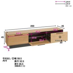 Glint/グリント LED照明付きテレビ台 幅200cm