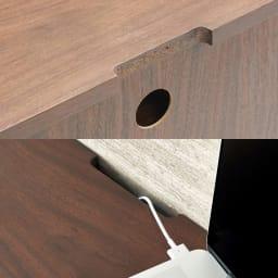 ウォルナット格子リビング収納シリーズ PCデスク 幅80cm 天板と背板に配線に便利なコード通しを施しています。