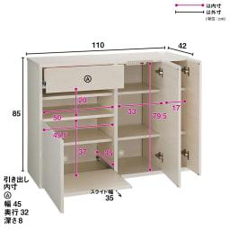 SabioII/サビオ リビング家電収納 サイドボード幅110cm