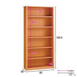 Chasse(シャッセ) ブックシェルフ 幅82奥行30高さ182.5cm