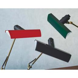 Ilumina/イルミナ デスクライト カラーはブラック・レッド・グリーンの3色からお選びいただけます。(アームはすべてゴールド色共通です)