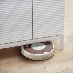Waltz/ヴァルツ エレガントファニチャー キャビネット 脚の内寸高さは約14cm。掃除しやすく、ロボット掃除機にも対応するからいつも清潔に。