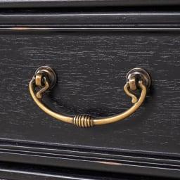 Noir/ノワール アンティークシリーズ チェスト 幅70cm 握りやすい取っ手の形状。