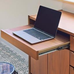 Jalka/ヤルカ ウォルナットシリーズ パソコン収納 幅87.5cm 引き出してデスクに。ノートPCを閉じてそのまま収納も可能。