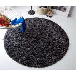 トルコ製 Marika/マリカ ミックスシャギーラグ [色見本](ウ)ブラックミックス ※写真は円形タイプです。