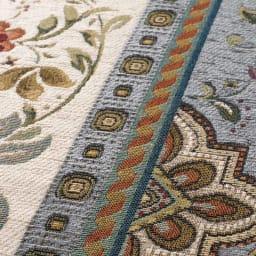 イタリア製ジャカード織ラグ〈イスタ〉円形 径約175cm (イ)モスグレー 生地アップ