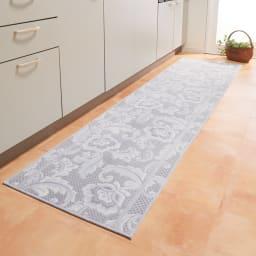 LANCETTI/ランチェッティ キッチンマット (ア)グレー系 ※写真は約60×240cmサイズです。